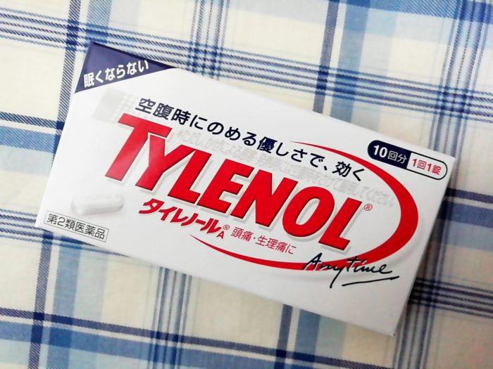 空腹時でも飲める解熱鎮痛剤 タイレノール