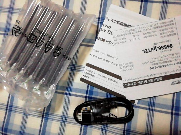 東芝 Canvio 1TB ポータブルHDD HD-TPA1U3-Bの内容物