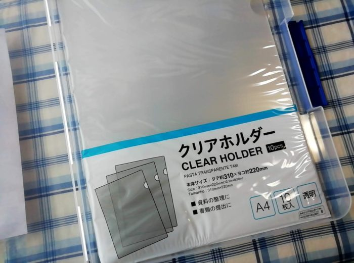 100均ダイソーのすっきり書類収納ファイル A4Lにはクリアホルダーが入る