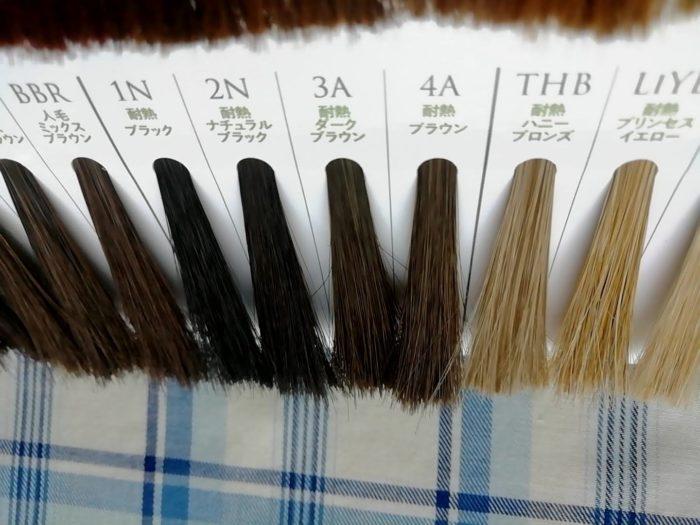 プリシラの白髪かくしウイッグの色選び、サンプルの色