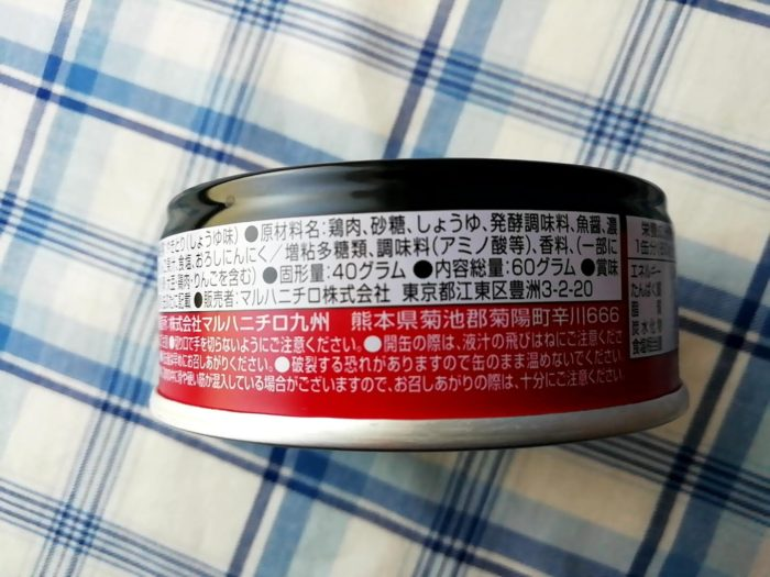 100均ダイソーのマルハニチロのやきとり缶詰たれ味の原材料