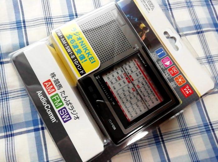 オーム電機 OHM RAD-H310N [AudioComm たんぱラジオ 株・競馬]のパッケージ