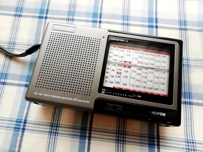 オーム電機 OHM RAD-H310N [AudioComm たんぱラジオ 株・競馬]