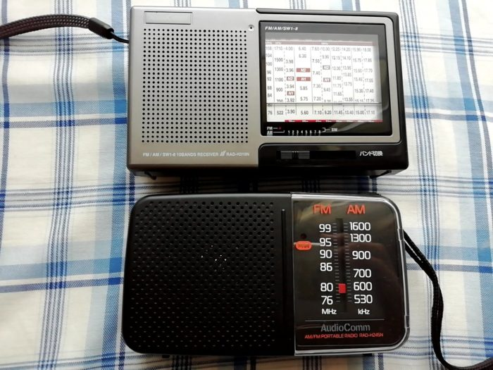 オーム電機 OHM RAD-H310N [AudioComm たんぱラジオ 株・競馬]の大きさ