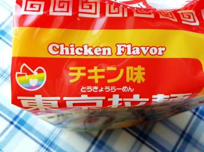 100均ダイソーの東京拉麺チキン味
