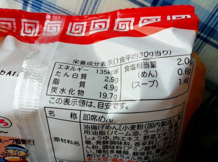 100均ダイソーの東京拉麺チキン味の栄養成分表示