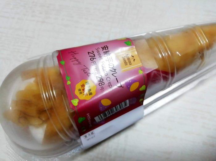 ファミマの安納芋のクレープ 税込み298円