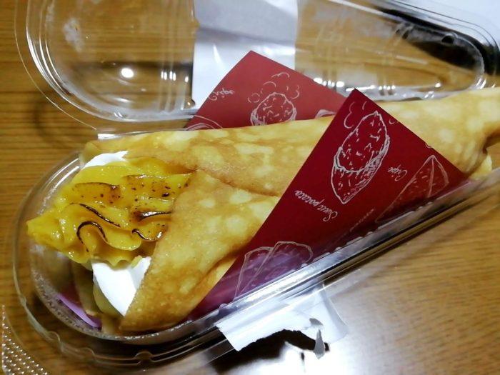 ファミマの安納芋のクレープ