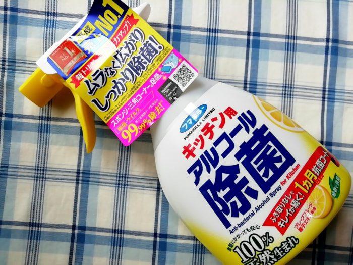 フマキラーのキッチン用アルコール除菌