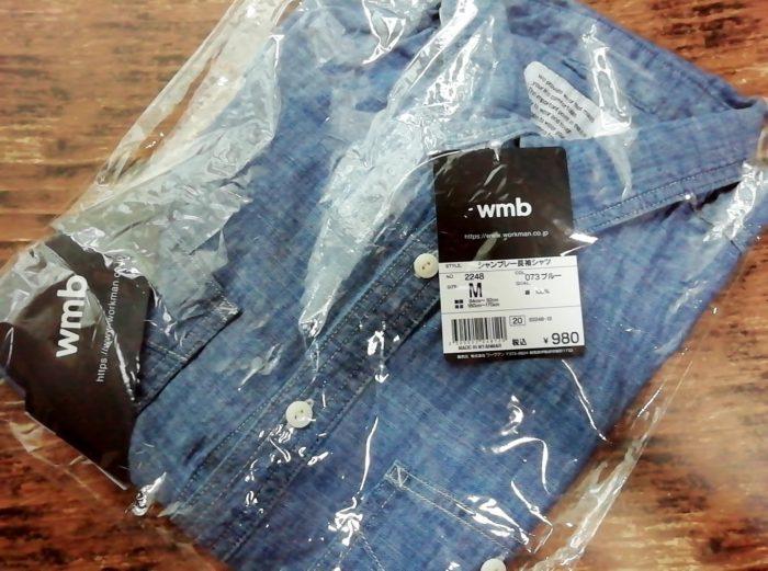 ワークマンのシャンブレーシャツ ブルー