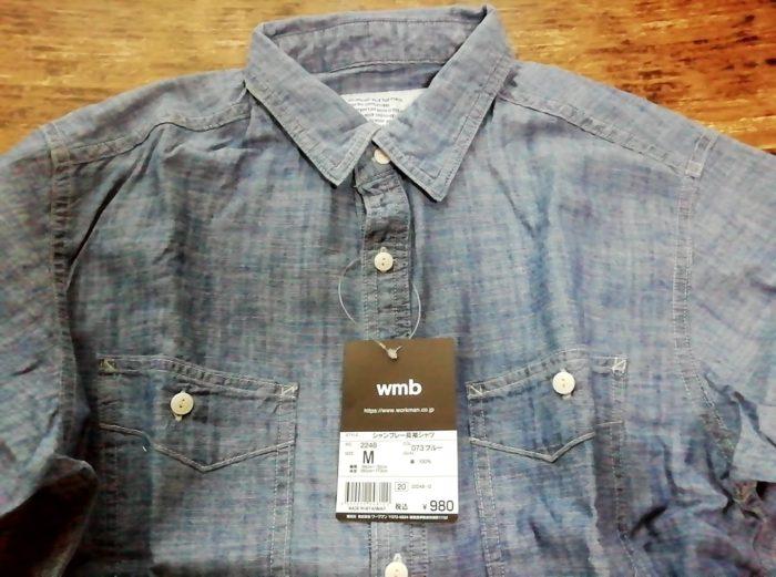 ワークマンのシャンブレーシャツ ブルー Mサイズ 980円