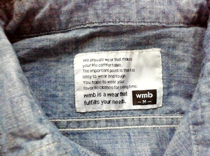 ワークマンのシャンブレーシャツ ブルー Mサイズ 980円のタグ