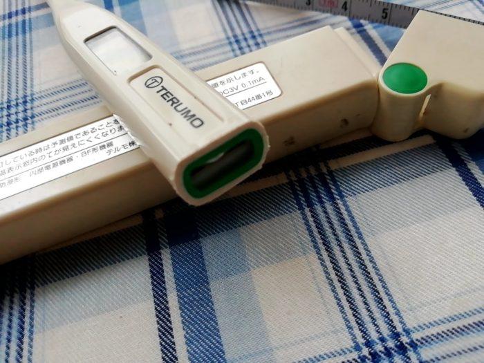 テルモの体温計C202の電池位置
