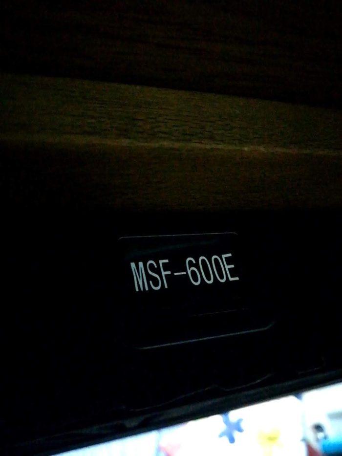 こたつのヒーター部分の品番MSF-600E