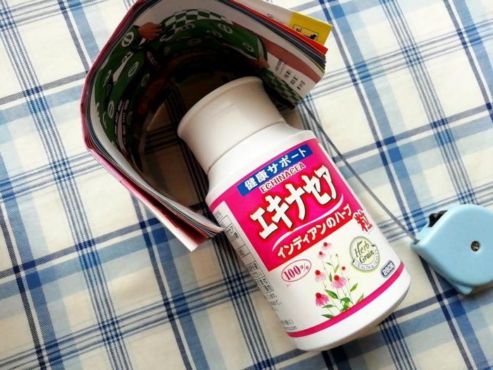 山本漢方のエキナセア粒280粒の容器