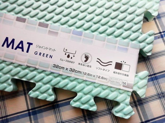 100均ダイソーのお風呂で使えるジョイントマットの大きさは32センチ×32センチ