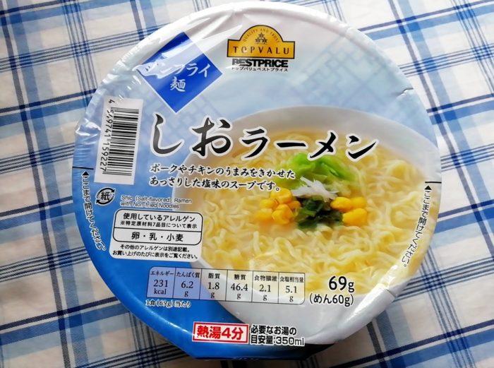 イオンのトップバリュのノンフライ麺のしおラーメン