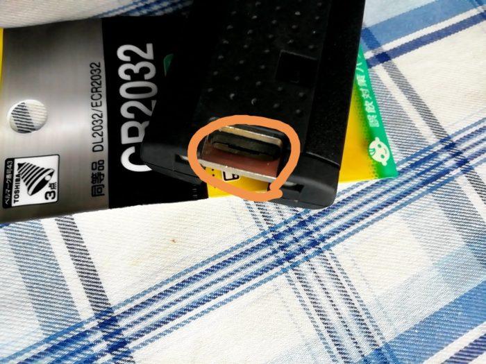 ダイハツのムーヴの車のキーの電池交換の時の開け方