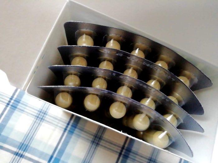 アイハーブのUltaminsの女性用マルチビタミン&ミネラルは珍しいパッケージ包装