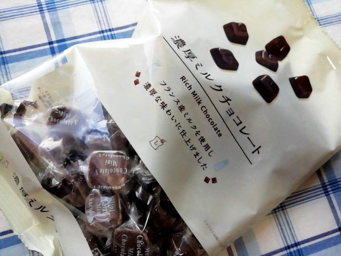 ローソンの濃厚ミルクチョコレート