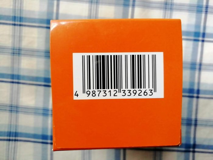 強ミヤリサン錠330錠のバーコード
