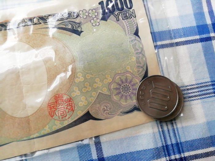 100均ダイソーのジップロックSSサイズ20枚入りは硬貨を入れるのにはちょい薄い