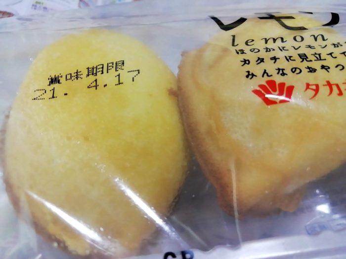 タカキベーカリーのレモンカステラの賞味期限は2週間くらい?