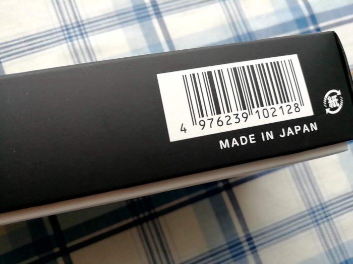 玉初堂のお線香 香樹林 黒箱 小バラ詰 118g入のバーコード