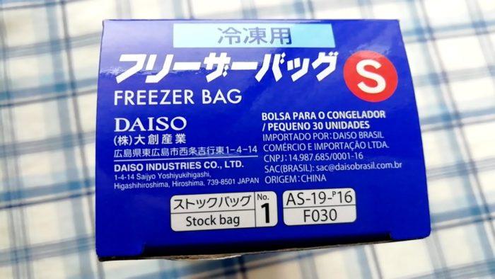 100均ダイソーのフリーザーバッグS 30枚入りの商品番号