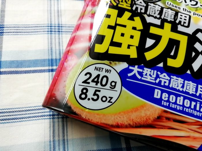 100均ダイソーの大型冷蔵庫用強力消臭剤 240g