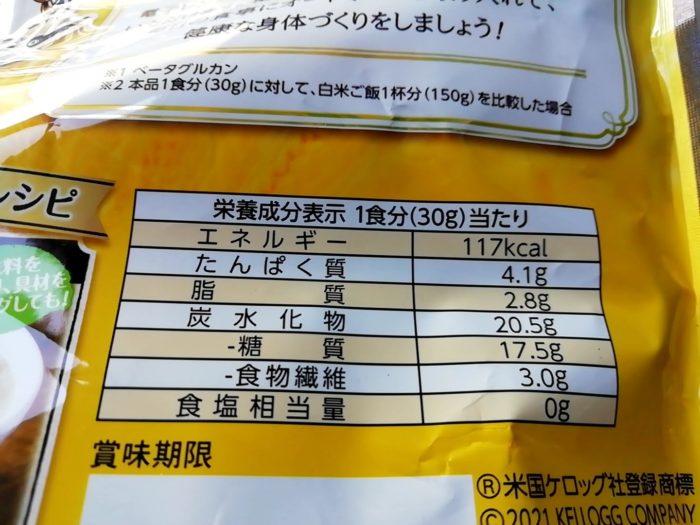 ケロッグのオートミールの栄養成分表示